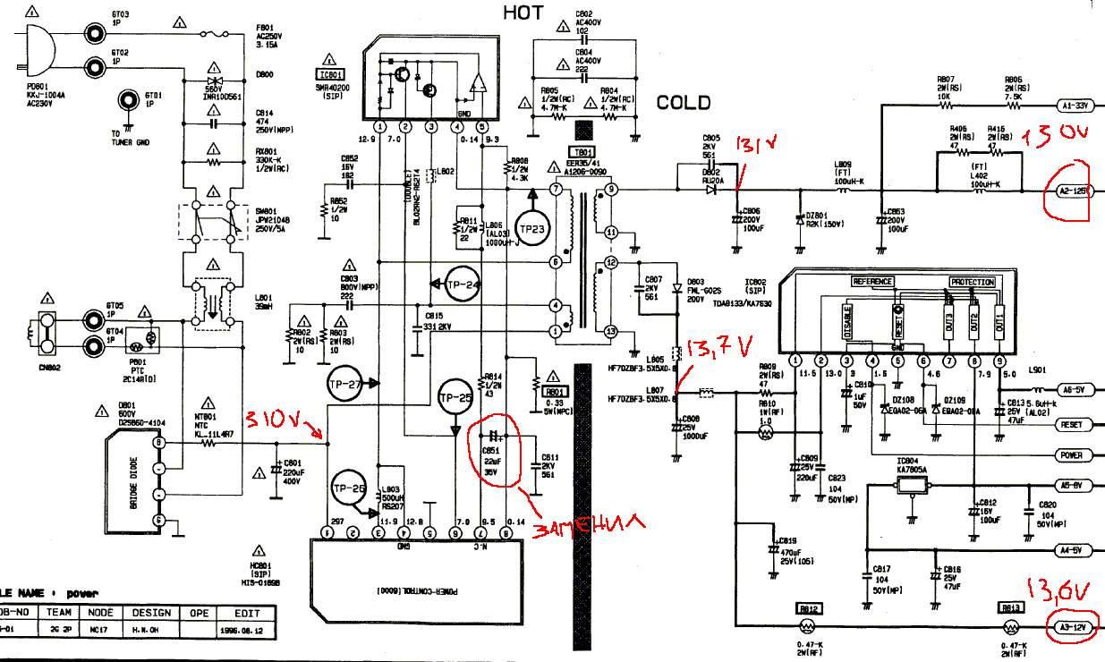 схема шасси sct11d