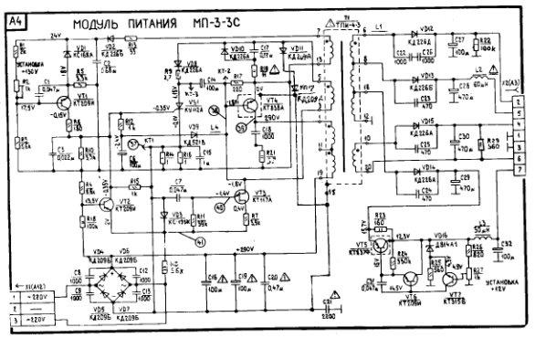 Схема МП-3-3С