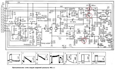 Задающий генератор кадровой развертки.  Полная схема модуля.