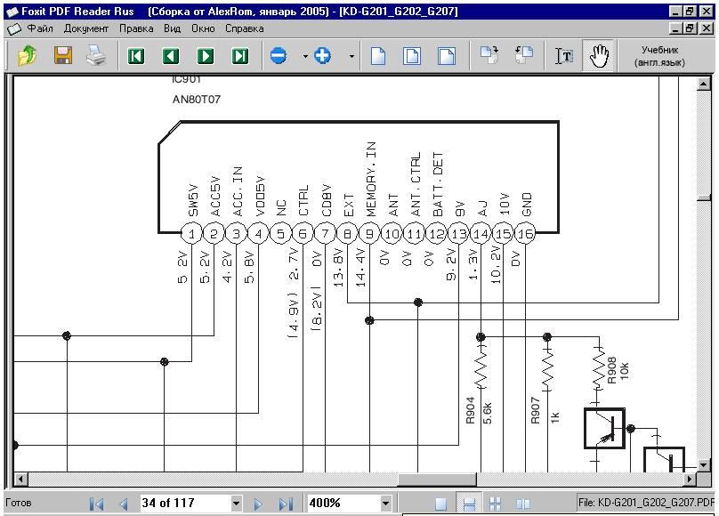 An80t71 схема подключения
